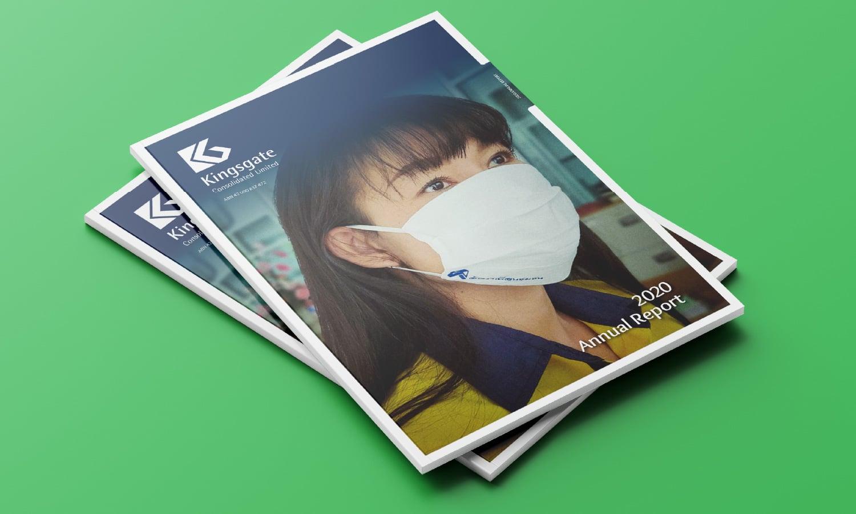 KCN_AR20_cover